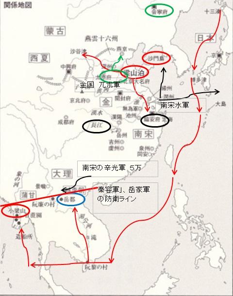岳飛伝 地図 9