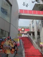 PA122011h.jpg