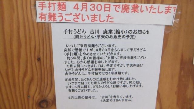 s-DSCF0903.jpg