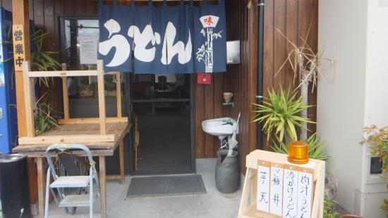 s-DSCF1646.jpg