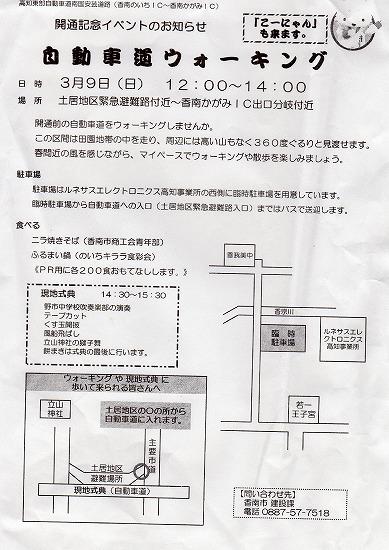 s-scan047.jpg