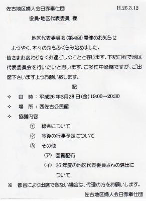 s-scan053.jpg