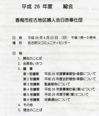 s-scan054.jpg