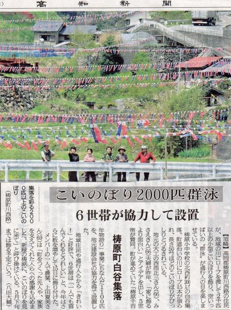 s-scan056.jpg
