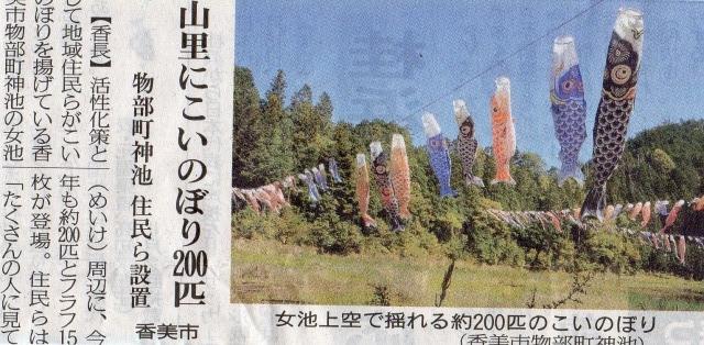 s-scan057.jpg