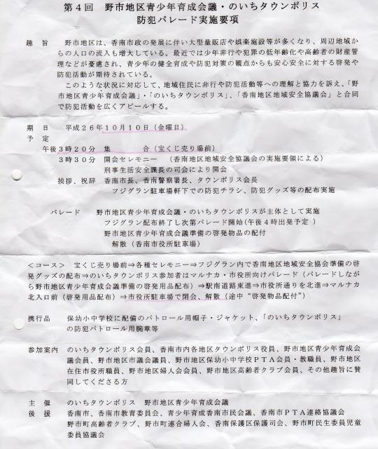 s-scan104.jpg
