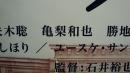 20141009TOHOなんば1