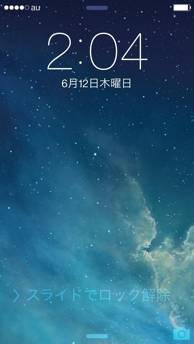 20140612_iP5s1.jpg