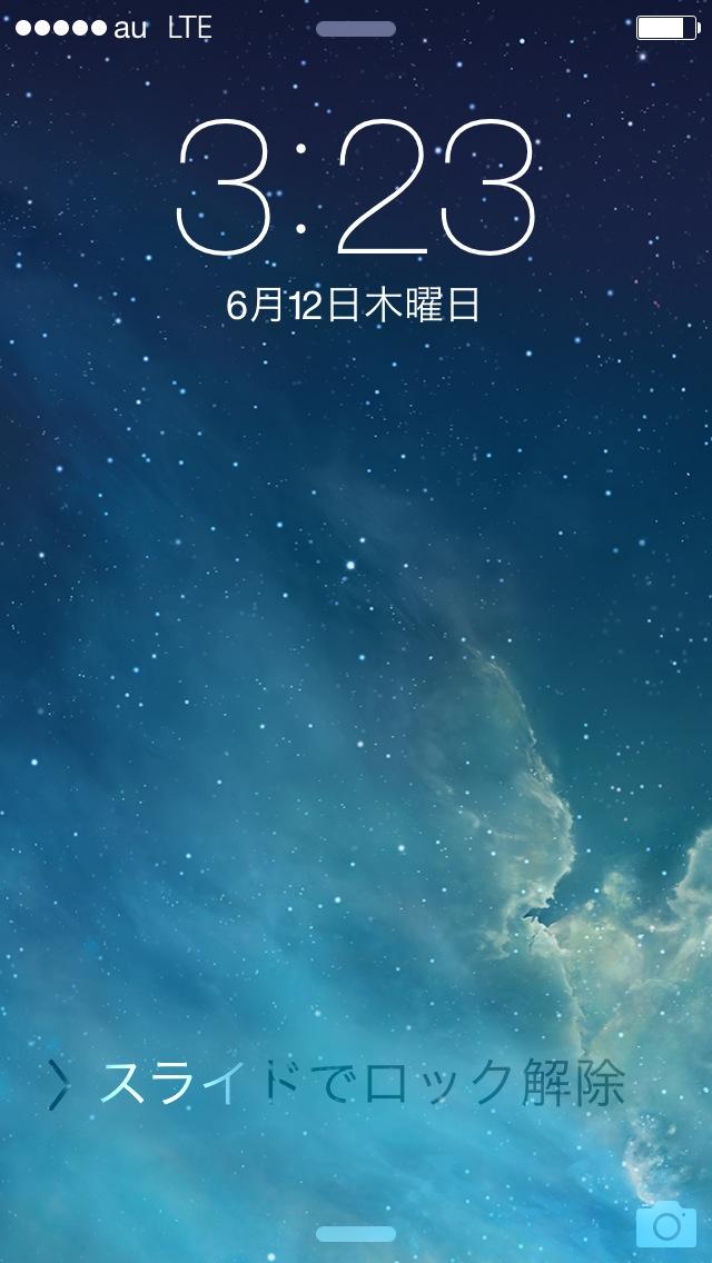 20140612_iP5s6.jpg