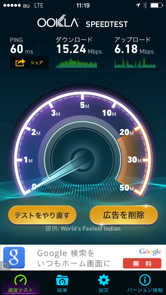 20140612_iP5s7.jpg
