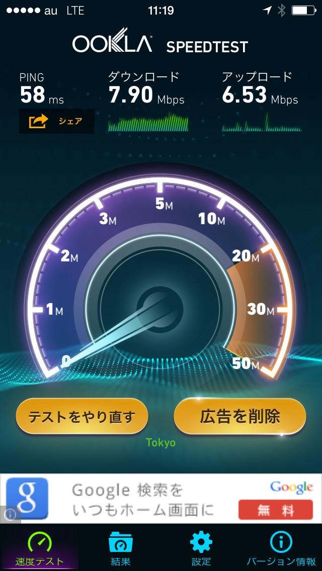 20140612_iP5s8.jpg