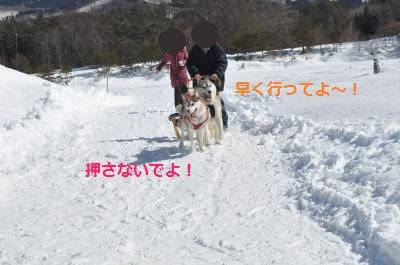 蜀咏悄600_convert_20140227193051