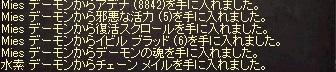 011_03.jpg