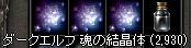 017_06.jpg