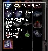 020_07.jpg