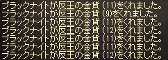 021_02.jpg