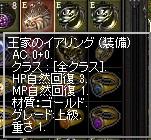 025_04.jpg
