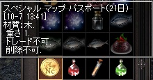 029_02.jpg