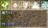 030_04.jpg