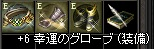 033_02.jpg