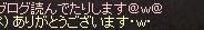 035_02.jpg