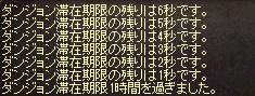 036_01.jpg