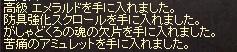 037_10.jpg