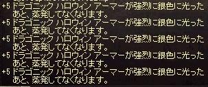 039_03.jpg