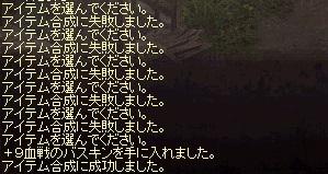 039_05.jpg