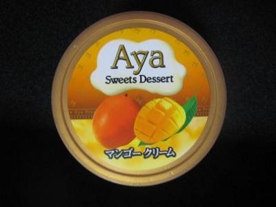 Ayaマンゴークリーム