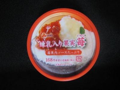 練乳入り果実苺