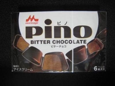 ピノビターチョコ