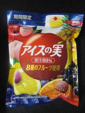 アイスの実8種のフルーツ使用