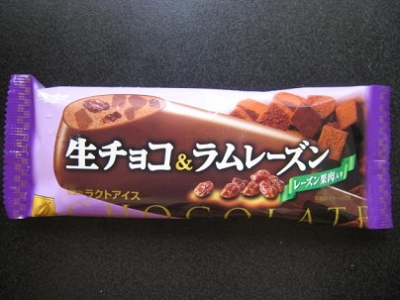 生チョコ&ラムレーズン
