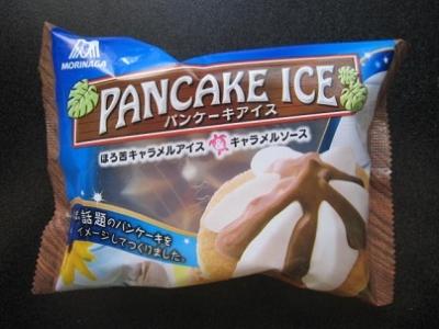 パンケーキアイス