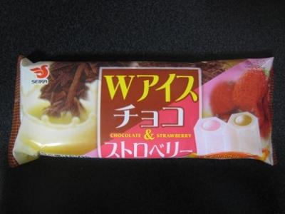 Wアイスチョコ&ストロベリー
