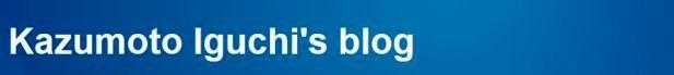 ■井口和基の公式ブログ