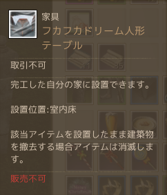 archeage 2014-9-20-1