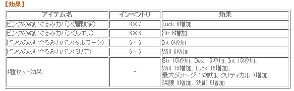 Client 2014-10-16-10