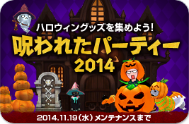 Client 2014-10-31-6