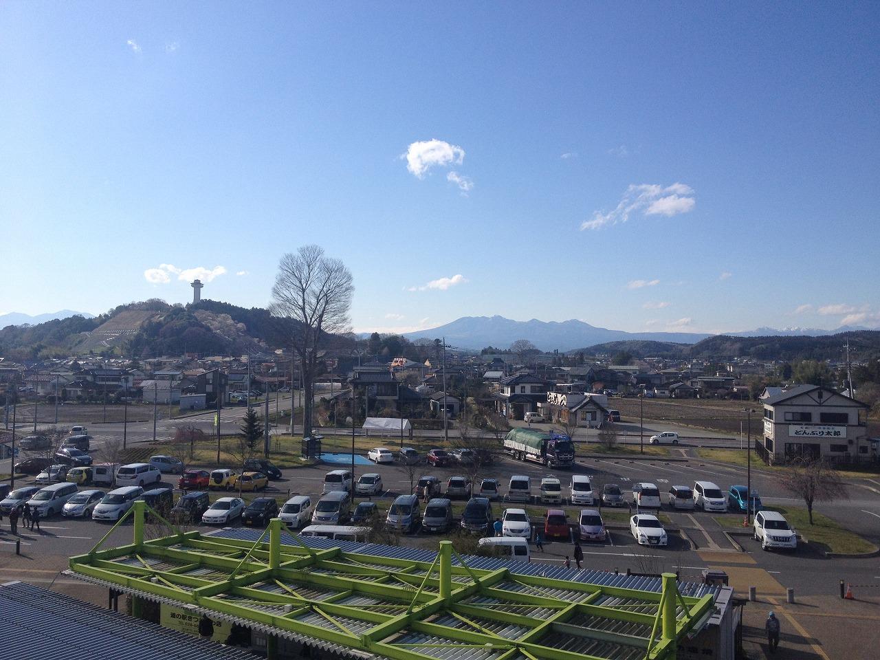 aftershinoi04.jpg