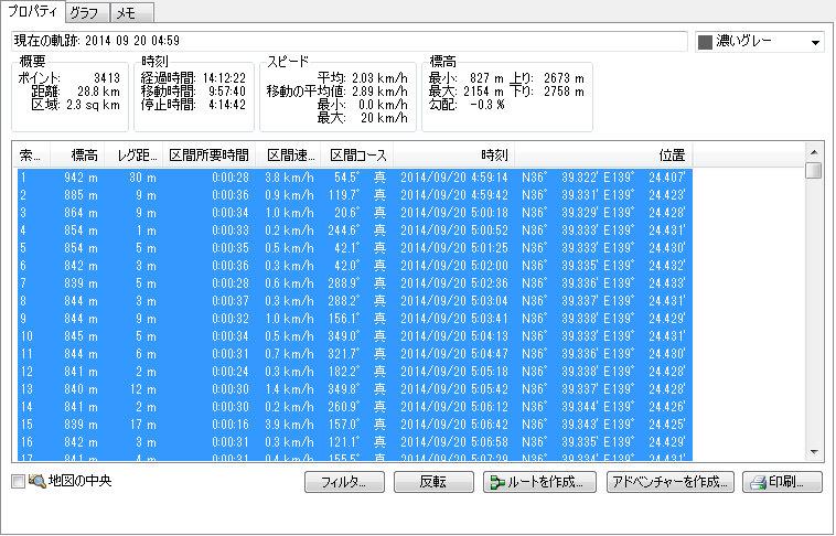 sukai_log2.jpg