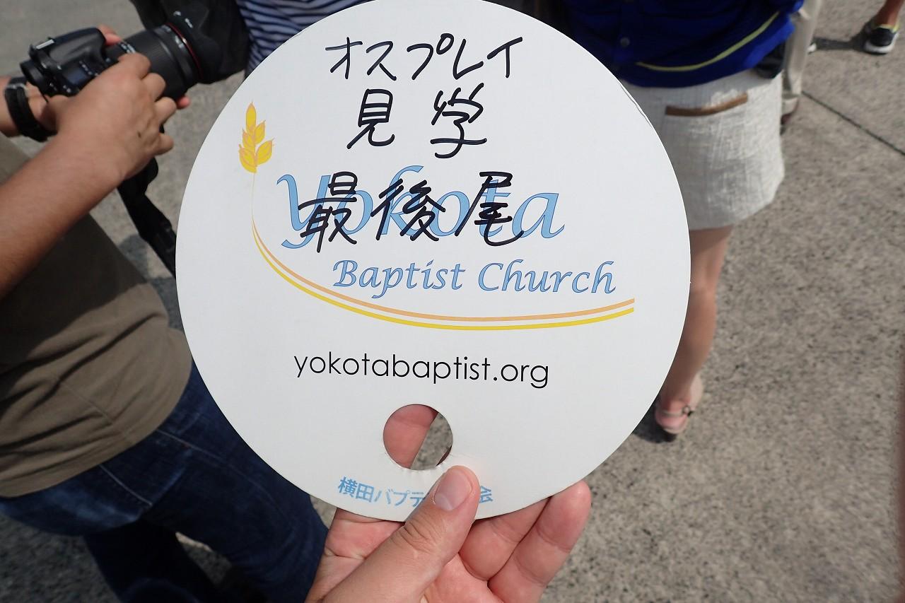 yokota14_08.jpg