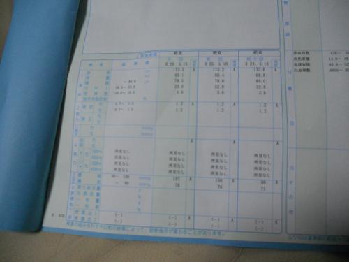 DSCN3824_convert_20140605214821.jpg