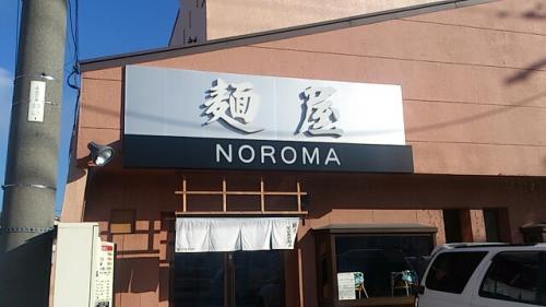 NOROMA.jpg