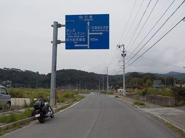 DSCN0277.jpg