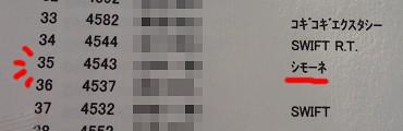 140929-5.jpg