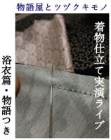 201406cya41.jpg