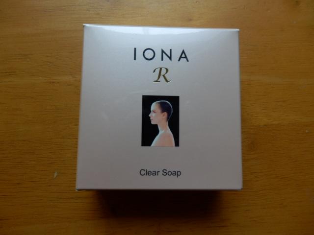 iona3.jpg