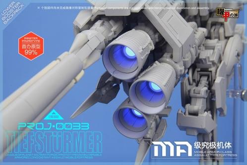DeepStriker007.jpg